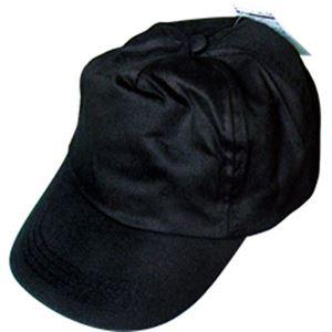 サイズ調整可能コットン帽子前立メッシュ付(黒) 45-798 【12個セット】