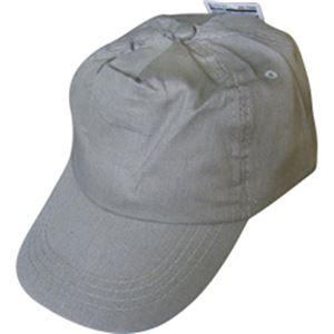 サイズ調整可能コットン帽子前立メッシュ付(グレー) 45-799 【12個セット】