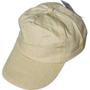 サイズ調整可能コットン帽子前立メッシュ付(ベージュ) 45-801 【12個セット】
