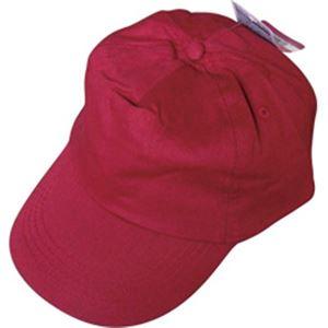 サイズ調整可能コットン帽子前立メッシュ付(エンジ) 45-802 【12個セット】