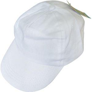 サイズ調整可能コットン帽子前立メッシュ付(白) 45-803 【12個セット】