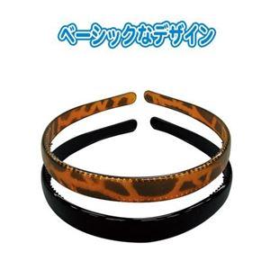 黒・べっ甲柄カチューシャ(中) 【12個セット】 47-018