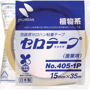 ニチバン セロテープ15mm×35m日本製4051P-15 【10個セット】 32-830