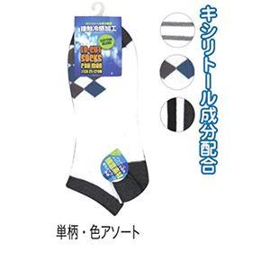 紳士綿混スニーカー接触冷感単柄色アソート831950147-230【10個セット】