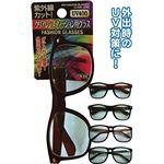 紫外線カット!クリアレンズファッション用グラス 【12個セット】 29-616