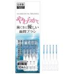 優しい柔らか歯間ブラシSS〜M10本入日本製 【12個セット】 41-241