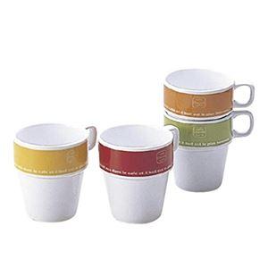 スタックマグカップ(陶器)【12個セット】1079