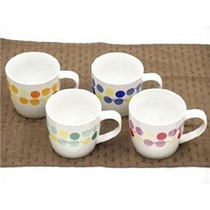 ドットマグカップ(陶器) 【12個セット】 1086