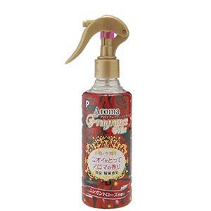 アロマフレグランスミスト(エレガントローズの香り) 【10個セット】 2134 - 拡大画像