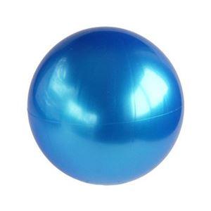 パールエアーボール(青) 【12個セット】 7377の関連商品2