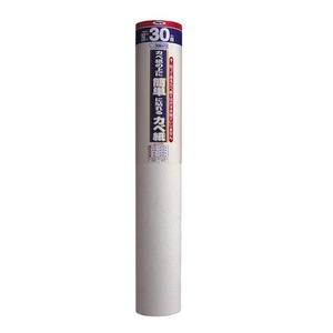 簡単カベ紙 KW72ロゼオ 92CMX30M