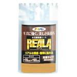 REALA RL-3 10X90CM【10個セット】商品画像