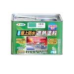 水性屋上防水遮熱塗料 ライトグリーン 5L