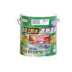 水性屋上防水遮熱塗料 ライトグレー 3L