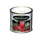 水性ガーデンペイント パールグレー 1/5L【5個セット】