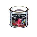 水性ガーデンペイント チョコレート 1/5L【5個セット】