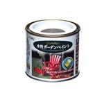 水性ガーデンペイント コーヒーブラウン 1/5L【5個セット】