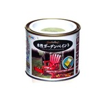 水性ガーデンペイント リーフグリーン 1/5L【5個セット】