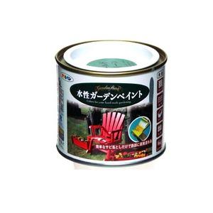 水性ガーデンペイント オールドグリーン 1/5L【5個セット】