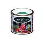 水性ガーデンペイント グリーン 1/5L【5個セット】