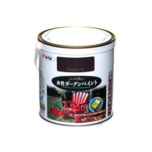 水性ガーデンペイント チョコレート 0.7L