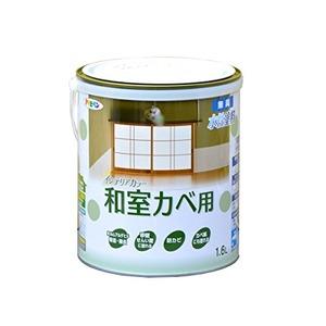 NEW水性インテリアカラー和室カベ 朱赤 1.6L