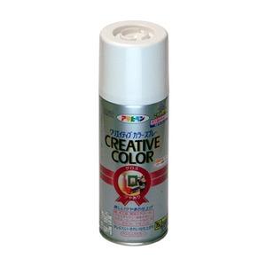 クリエイティブカラースプレー 85グロスホワイト 300ML【5個セット】