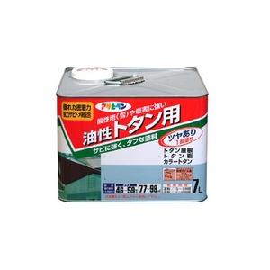 トタン用 新茶 7L