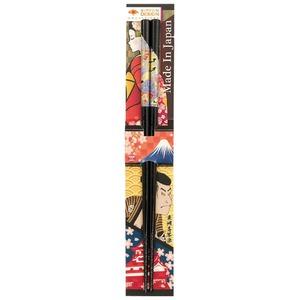 田中箸店 日本デザイン箸 和紙平安扇 22.5? 068169の画像1