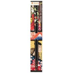 田中箸店 日本デザイン箸 折鶴 黒 22.5? 068114の画像1