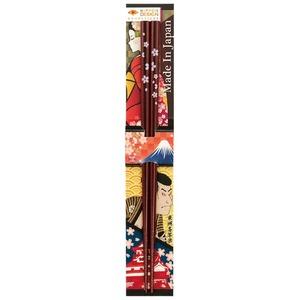 田中箸店 日本デザイン箸 夜光桜 春慶 22.5? 068084の画像1