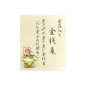 田中箸店 金箔入開運グッズ 金銭亀 054094