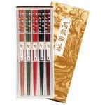 田中箸店 高級トムソン5膳 寿司箸 079011の画像