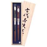 田中箸店 古代若狭塗箸 桐箱2膳 すり漆細身日本海 074078の画像