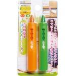 お掃除簡単消しやすいクレヨン2本入(オレンジ・緑) 【12個セット】 37-289