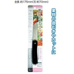 折りたたみナイフ 39-271 【12個セット】