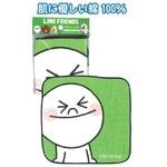 LINE ムーン エモーション タオルハンカチ20×20cm 77-358 【10個セット】