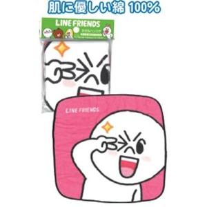 LINE ムーン ヤァ! タオルハンカチ20×20cm 77-359 【10個セット】