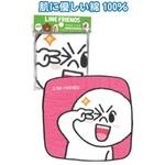 LINE ムーン ヤァ! タオルハンカチ20×20cm 77-359 【10個セット】の画像