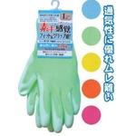 素手感覚フィット&グリップ感手袋ウレタンスベリ止めL 39-283 色アソート【12個セット】