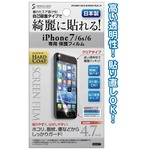 iPhone7/6s/6保護フィルム 日本製 35-277 【12個セット】
