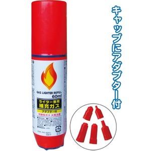 ライター専用補充ガス60ml 29-619 【1...の商品画像