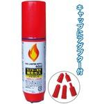 ライター専用補充ガス60ml 29-619 【12個セット】