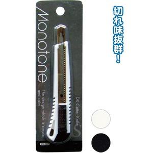 MONOTONE DXオートストッパー式カッターナイフ(小) 29-597 色アソート【12個セット】