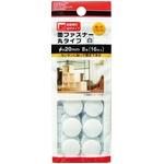 面ファスナー白粘着剤付丸タイプ20mm8組(16枚入) 29-500 【12個セット】