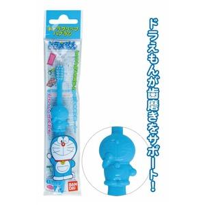 ドラえもん(ブルー)歯ブラシ 25-309 【12個セット】