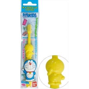 ドラえもん(イエロー)歯ブラシ 25-310 【12個セット】