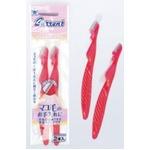 マユ毛専用かみそり2P(カレント) 【10個セット】 CEL-2