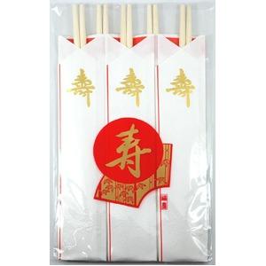 祝箸 金寿 5膳 【200個セット】 MS-259