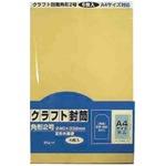 クラフト封筒角2 (A4) 6P【12個セット】 KF-02